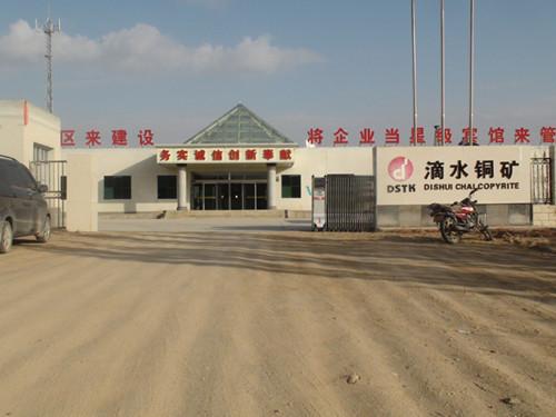 拜城县滴水铜矿改扩建项目水土保持方案报告书